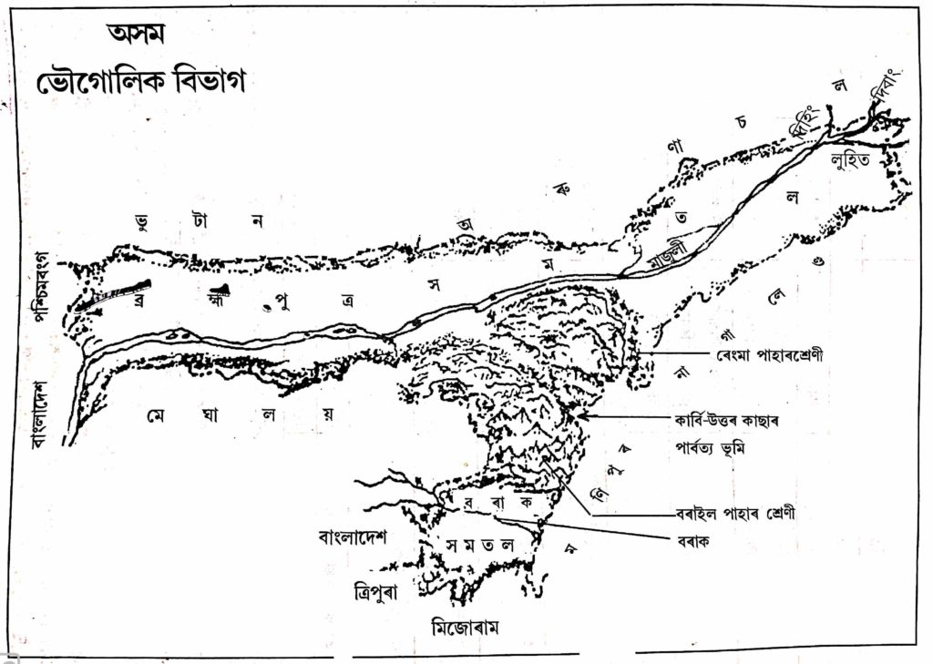 Geographical location of Assam