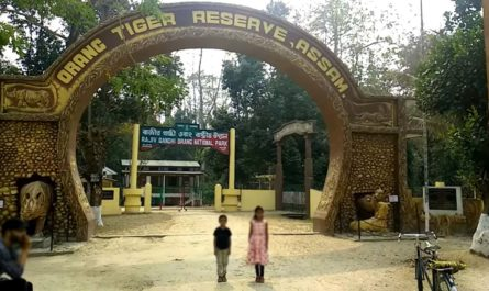 Rajiv Gandhi Orang National Park Gate