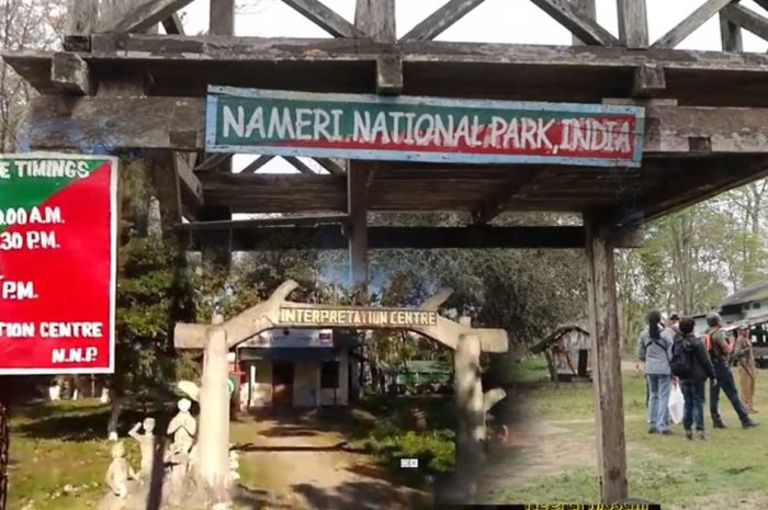 About of Nameri National Park in Assamese