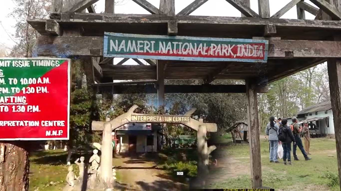 Nameri National Park Gate