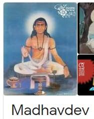 Life History of Madhav Dev in Assamese