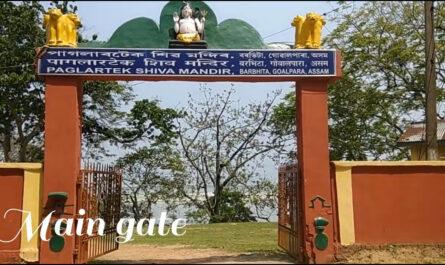 Paglartek Shiva Mandir Gate