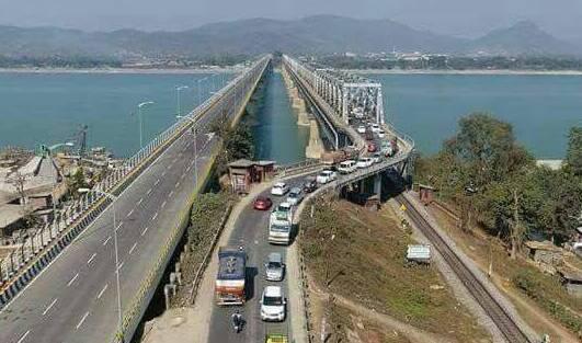 Saraighat Bridge in Assamese