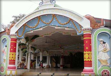 Dhekiakhowa Bornamghar in Assamese