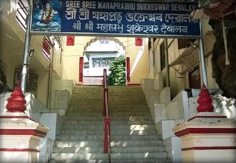 Sukreswar Temple in Assamese